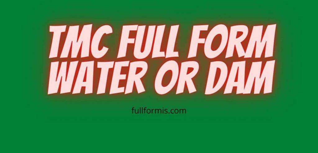 tmc full form